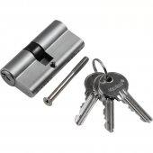 Vložka cylindrická 65mm 3 klíče EXTOL CRAFT 9404