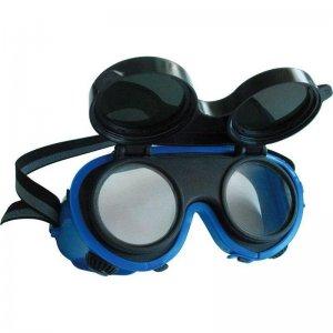 Brýle svářečské odklápěcí zorníky třídy F, ochrana proti záření při svařování 9734