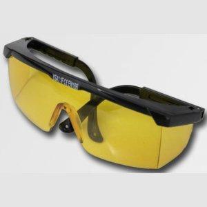 Brýle žluté CORONA PC0001